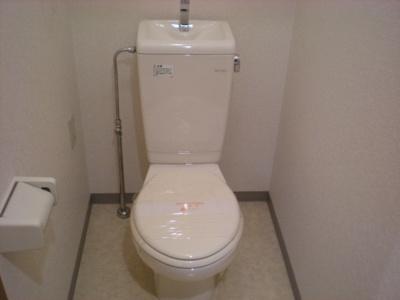 【トイレ】ラルジュ・アール
