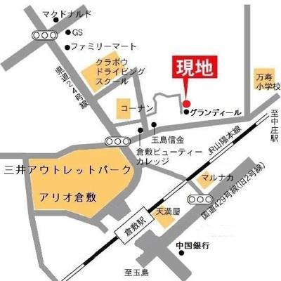 倉敷市日ノ出町1丁目(倉敷市日ノ出町1丁目 賃貸タウンハウス)地図