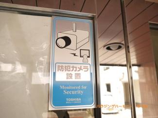 防犯カメラが、24時間監視してますので安心です。