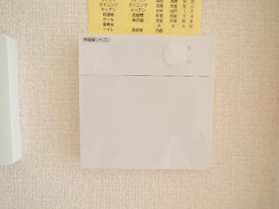 【設備】ロベリア宮町