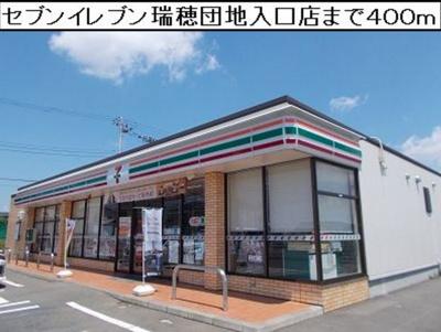 【周辺】サニーハウスⅡ