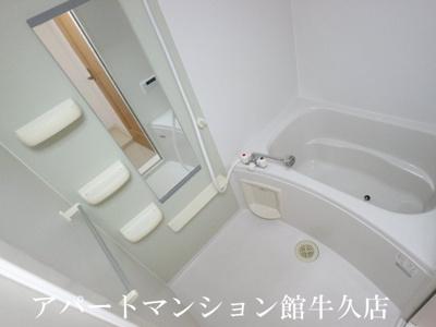 【浴室】レジデンスさくら台C