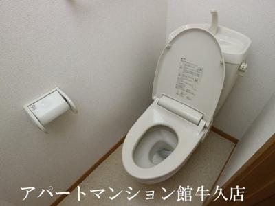 【トイレ】レジデンスさくら台C