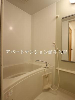 【浴室】グリシーヌ・パレ