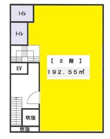 【外観】ジョイフルフタバビル 店舗・事務所