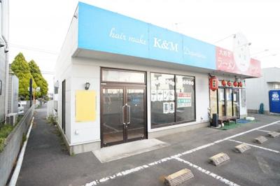 【外観】松ヶ丘1丁目店舗