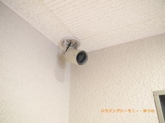 防犯カメラが、24時間監視していますので、安心して過ごせます。