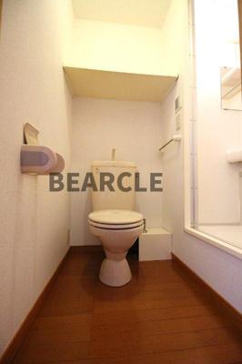 【トイレ】レオパレスサンシャイン