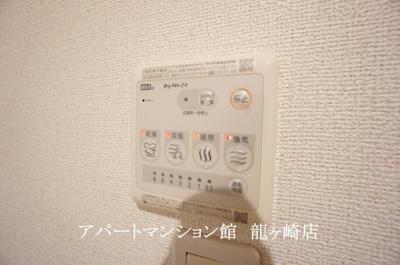 【設備】セイバリーⅡ