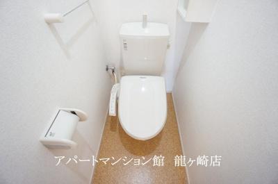 【トイレ】セイバリーⅡ