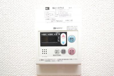 【内装】フレグランス篠原南A