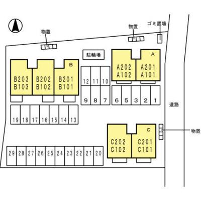 【駐車場】ルピナK・S ABC