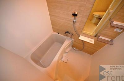 【浴室】パークフロント北梅田