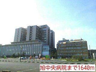 旭中央病院まで1640m
