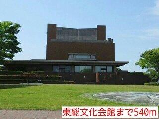 東総文化会館まで540m
