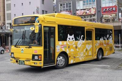 ジブリ行バス
