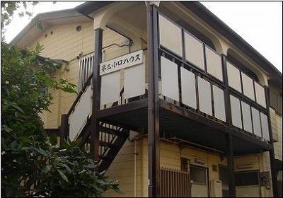 同じような建物が2棟ならんでいるうちの道路側のアパートが第2小口ハウス、そのとなりが第3小口ハウスとなります。