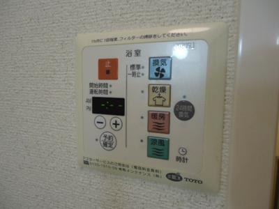 【ラスルプレイス】【箕谷駅】浴室乾燥機付き