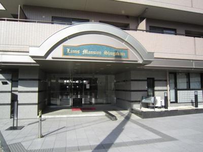 【エントランス】ライオンズマンション修学院