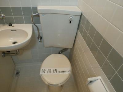 駒宮ハイツのトイレ