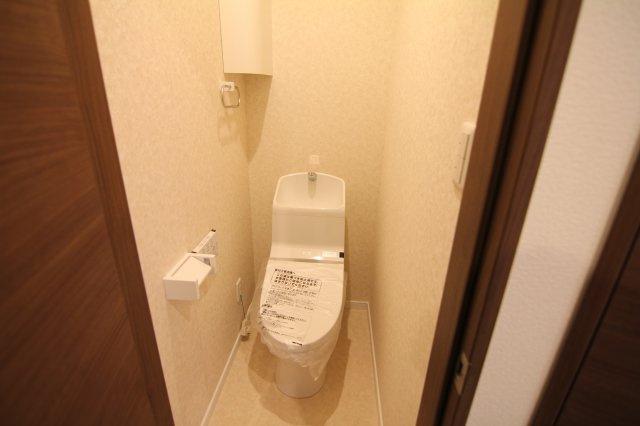 【トイレ】フラミンガム武庫之荘