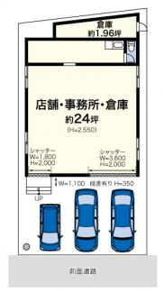 新吉田東3丁目貸倉庫