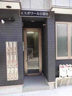 【エントランス】エスポワール日暮里