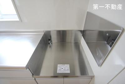 【キッチン】ブライト ボナール