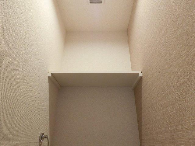 ユートロアフジ トイレ 収納スペース