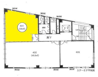 【外観】西川商事ビル 事務所