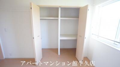 【収納】アイレジデンスⅡ番館