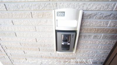 【玄関】アイレジデンスⅡ番館