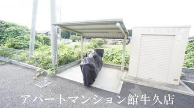 【その他共用部分】アイレジデンスⅡ番館