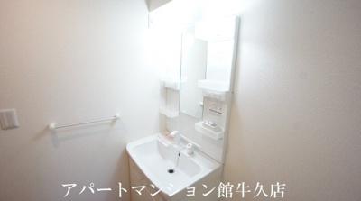 【洗面所】アイレジデンスⅡ番館