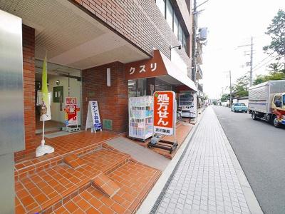 【周辺】西大寺西田ビル