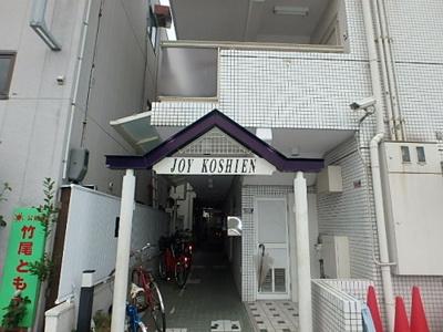 【エントランス】ジョイ甲子園