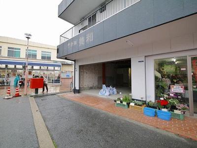 【エントランス】森田ビル