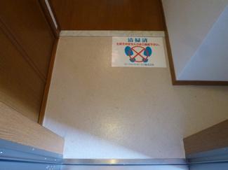 【玄関】ファインコートⅡ番館