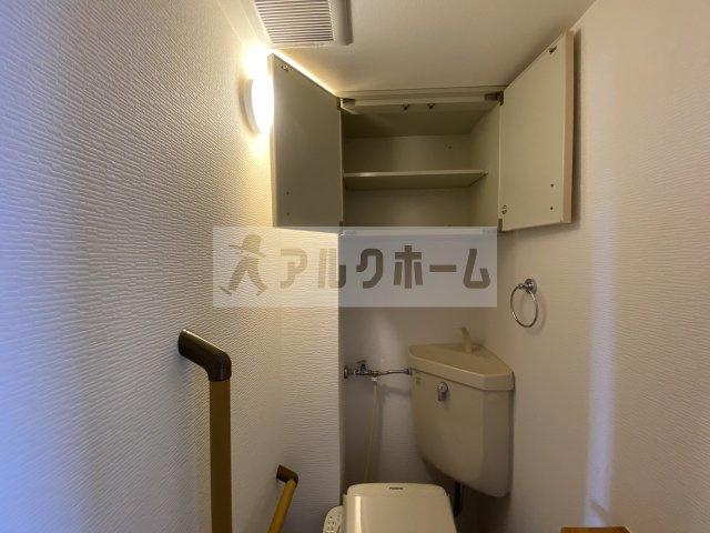 【トイレ】第3コーポ平野