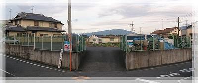 【駐車場】寺池台No.1モータープール