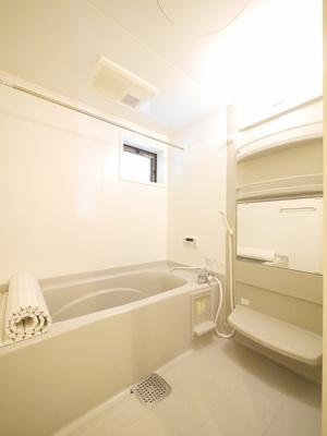 【浴室】iスクエア wing~仲介手数料半額キャンペーン~
