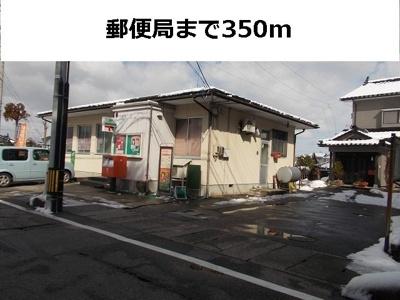 高屋敷郵便局まで350m