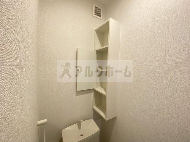 ジュネスアストル(柏原市玉手町・ペットOK) 浴室