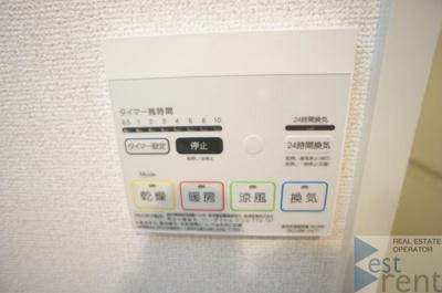 【設備】ラヴィータ西梅田