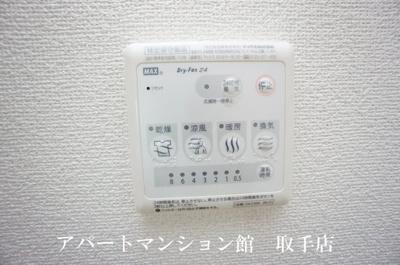 【洋室】オリエンタル・ヴィラ