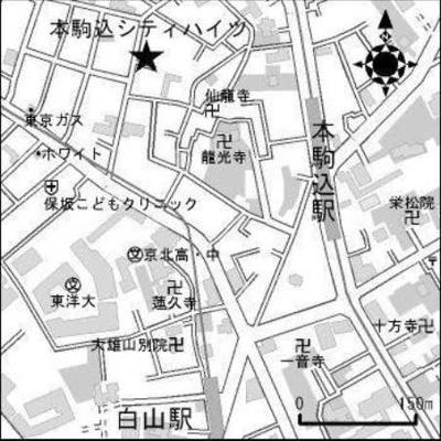 本駒込シティハイツ
