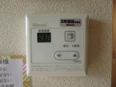 西中新田 えとあタウンA 1K その他設備