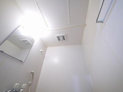 【浴室】ハイタウンA
