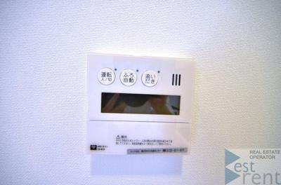【セキュリティ】リバーサイドタワー中之島