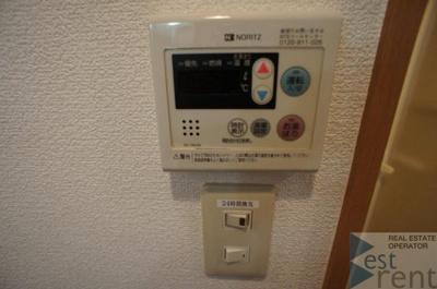 【設備】Nissyo福島